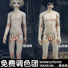 Кукла BJD Figures and legends 85