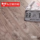 尚艺格 欧式个性复古12mm强化复合防水耐磨环保木地板 厂家直销