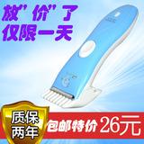 飞人 充电理发器 新生婴幼儿童静音电推剪小孩剃头剪发器包邮