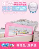 麻咭1.8米伸缩型儿童床防护栏 婴幼儿床围栏可折叠防宝宝睡觉摔落