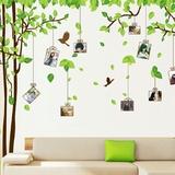 【天天特价】超大号墙贴树 装饰卧室客厅温馨沙发墙壁贴纸背景墙