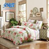 安睡宝 家纺床上用品四件套纯棉 1.8m床 全棉印花床品套件 玛瑞亚