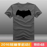 【SODEPP】蝙蝠侠大战超人BVS反光标志A款电影T恤衫全棉短袖圆领