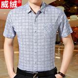夏季中年男士短袖衬衫男装格子棉质衬衣中老年宽松短袖衬衫爸爸装