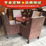 售楼处洽谈桌椅组合 后现代简约休闲沙发 会所实木圆桌布艺接待椅