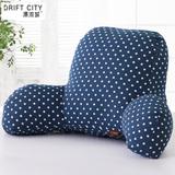 护腰大号腰靠棉麻靠垫抱枕办公室座椅子靠背垫孕妇床头靠枕可拆洗