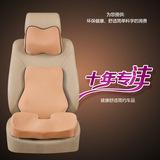 护腰靠垫靠枕办公室腰靠记忆棉椅子腰垫汽车腰枕大座椅靠背垫加厚