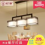 现代长方形餐厅灯 简约新中式吊灯酒店别墅客厅创意铁艺吧台灯具
