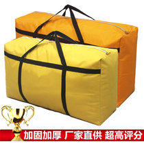 Reinforcement large moving bag thickened oxford cloth waterproof snake leather bag packing bag transport dormitory large bag