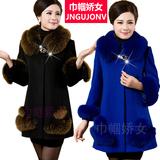 中老年大码羊绒大衣冬装妈妈装毛呢外套加厚中年中长款呢子女装