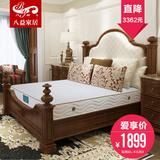 八益床垫 进口天然乳胶床垫1.5 1.8米独立弹簧护脊双人席梦思床垫