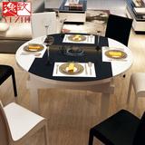 逸致电磁炉餐桌椅组合 简约现代小户型伸缩折叠饭桌 钢化玻璃圆桌