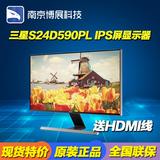 送HDMI线Samsung/三星 S24D590PL 23.6寸PLS广视角液晶显示器24