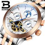 正品BINGER宾格男士手表精钢男全自动机械表防水镂空飞轮商务男表