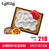 烘焙工具套装 LEKUE/乐葵 蛋糕卷刮板 做披萨烤盘 铂金硅胶模具