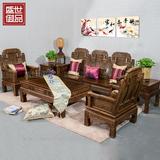 红木家具 中式实木仿古沙发 鸡翅木客厅沙发茶几组合 会客沙发
