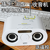 迷你小音响插卡U盘音箱 多媒体USB低音炮MP3播放器便携式fm收音机