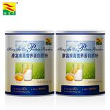 康富来高营养蛋白质粉360克*2罐 无糖中老年大豆蛋白粉营养品健身