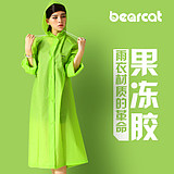 bearcat时尚EVA半透明非一次性成人雨衣雨披男女士长款带帽情侣款