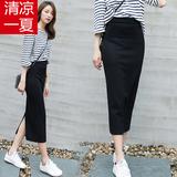 夏季百搭韩版黑色修身弹力中长款高腰半身后开叉包臀裙子女铅笔裙