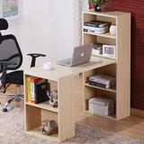 简易台式电脑桌家用办公桌子写字台书桌书架柜组合笔记本简约现代