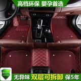 北京现代I35新悦动I25老款伊兰特劳恩斯酷派改装全包围汽车脚垫大