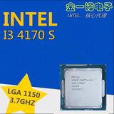 重庆实体店批发Intel/英特尔CPU酷睿i3 4170 散片 取代4160支持