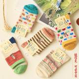 彼得兔 袜子女纯棉中筒可爱秋冬季新款日系韩版全棉学生兔子女袜