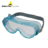 代尔塔 101102 透明 防护眼镜 护目镜、防化学飞溅 防风护目镜