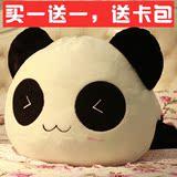 熊猫公仔布娃娃创意毛绒礼物生日送女生女朋友老婆毕业闺蜜男生