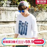 森马长袖T恤男2016春装新款男士上衣圆领套头男装短T韩版潮流学生