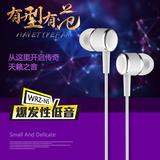 华为通用手机耳机原装正品荣耀6 plus 4X 4C 3C P6 P7入耳式耳塞