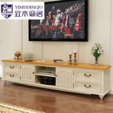 地中海电视柜茶几组合 美式矮柜实木 北欧小户型电视柜简约2.4米