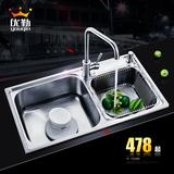 优勤 厨房水槽双槽洗菜盆加厚 304不锈钢拉丝套餐水池水盆洗菜池