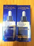 泰国购 欧莱雅 新LASER之雪颜美白色斑修护精华乳30ml光学小蓝瓶