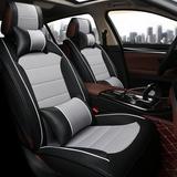 2015款哈弗H6运动版汽车坐垫夏季哈佛H5H2速腾四季通用皮革座垫套