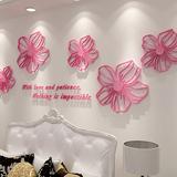 五朵花3d水晶亚克力立体墙贴沙发客厅卧室床头电视背景墙装饰家居