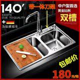 欧派厨房304不锈钢水槽双槽套餐 一体成型加厚拉丝 洗菜盆洗碗池