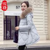 羽绒服 女士2015中长款大毛领a字版大码冬装新款韩版修身加厚外套