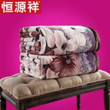 恒源祥毛毯珊瑚绒毯子办公室午睡毯秋冬 可做床单 夏被 空调被