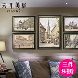 云开美居欧式风景装饰画美式挂画客厅组合墙画三联建筑画复古怀旧