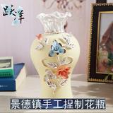 景德镇欧式陶瓷花瓶摆件手工美式仿真花创意家居客厅装饰小工艺品