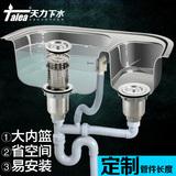 力厨房水槽下水器 双槽 洗菜盆下水管 洗碗池下水器 配件Z8005天