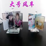 水晶旋转风车摆件制作照片个性DIY定制创意生日礼物相册相框摆台