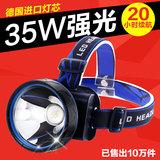 LED头灯 强光可充电 钓鱼狩猎夜钓35W超亮户外家用氙气头戴式电筒