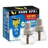 【2份减3元】雷达电热蚊香液2瓶装(80 32晚无香)驱蚊灭蚊液体