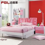 法格莱 1.2米儿童床 女孩公主床单人床儿童家具套房组合床小孩床