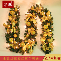 Huachi 2 7 M Christmas rattan Golden encryption simulation rattan curtain rattan hanging Christmas Christmas tree decoration