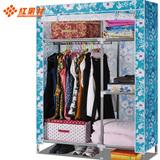 红果村布衣柜简易真丝面料钢管加粗加固组装组合折叠大号收纳衣橱