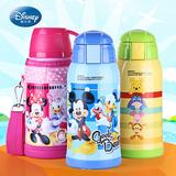 迪士尼保温杯不锈钢儿童带吸管男女学生可爱水杯大容量直饮水壶瓶